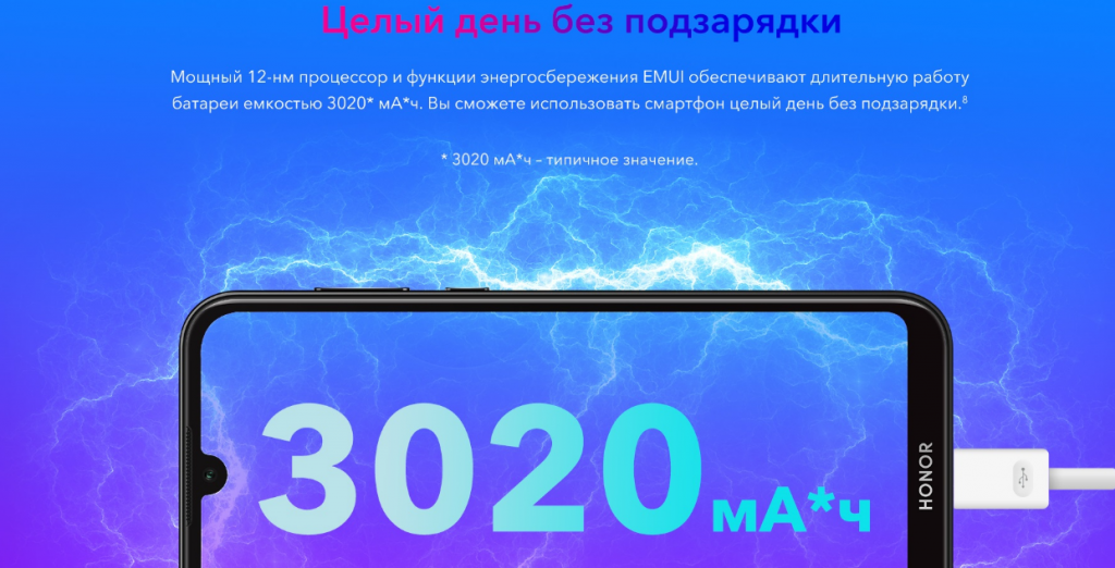 Honor 8S_5.png