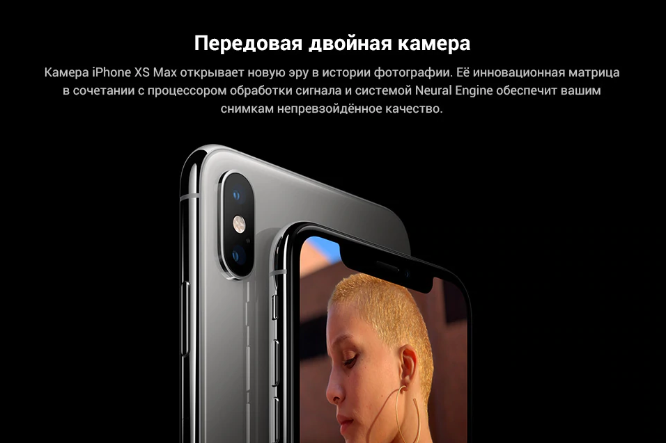 iPhone XS Max_11.png