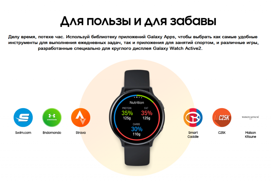 Samsung Galaxy Watch Active 2_11.png