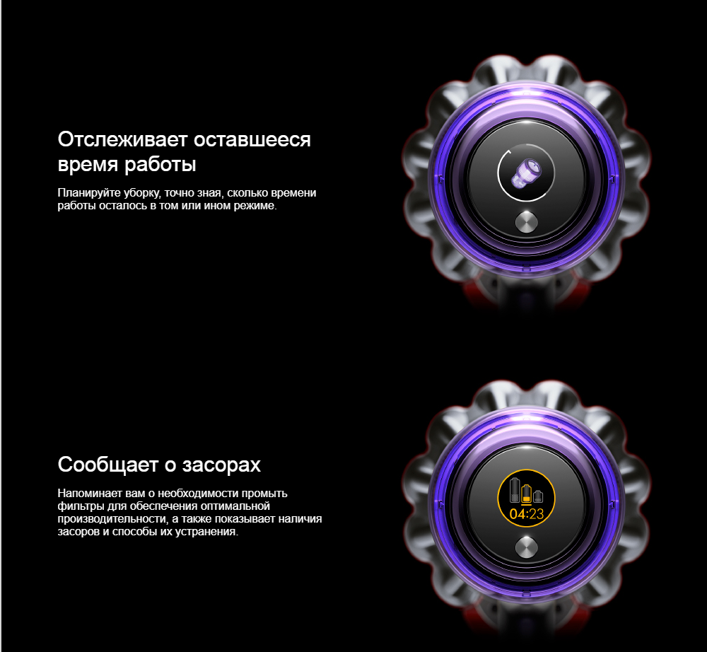 DYSON V11 Absolute_3.png
