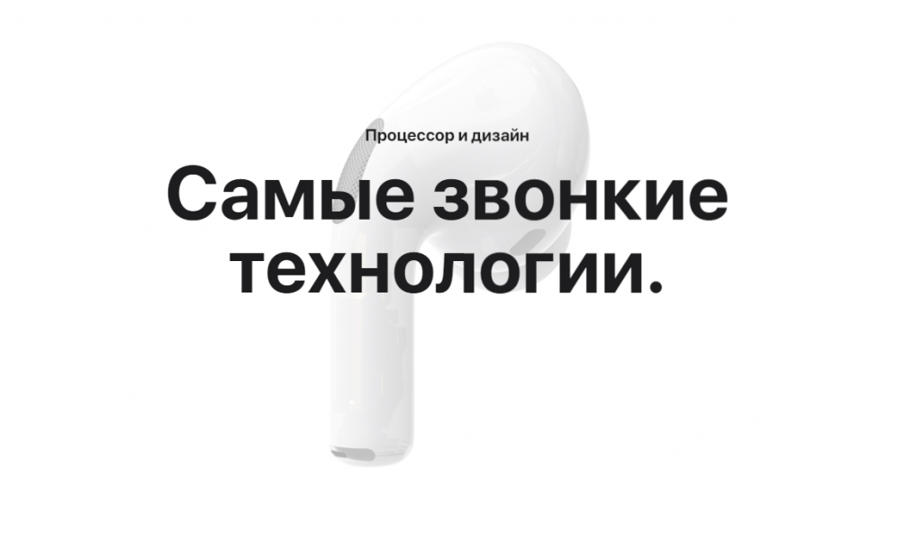APPLE AirPods Pro_8.png