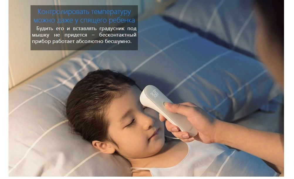 XIAOMI iHealth Thermometer_4.jpg