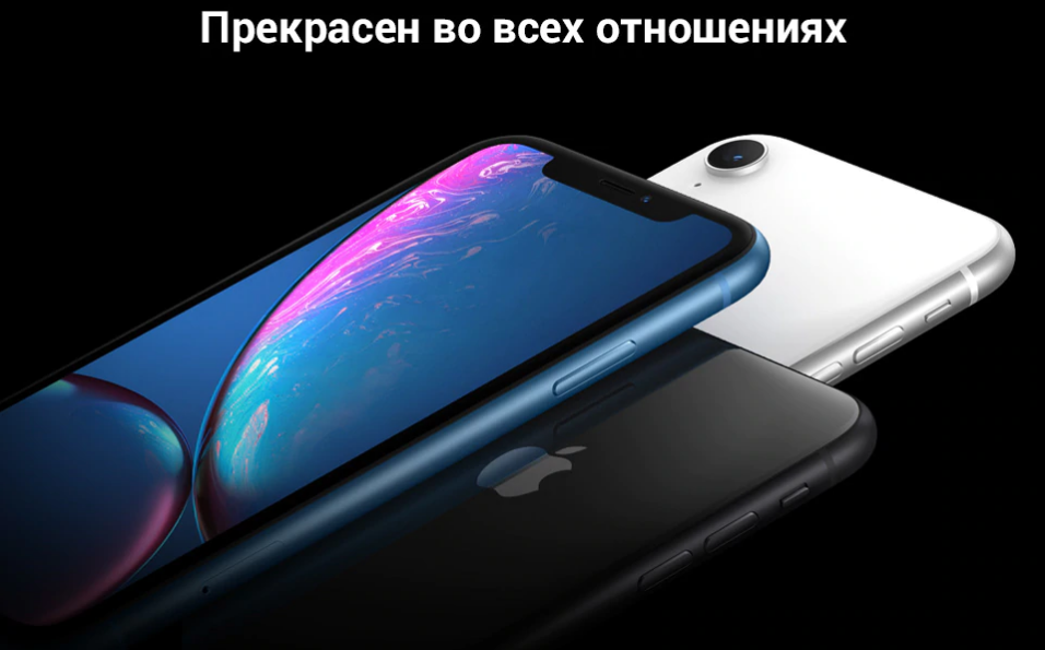 iPhone XR_1.png