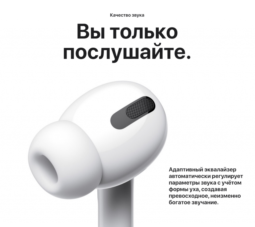 APPLE AirPods Pro_6.png
