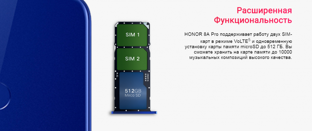 Honor 8A Pro_9.png