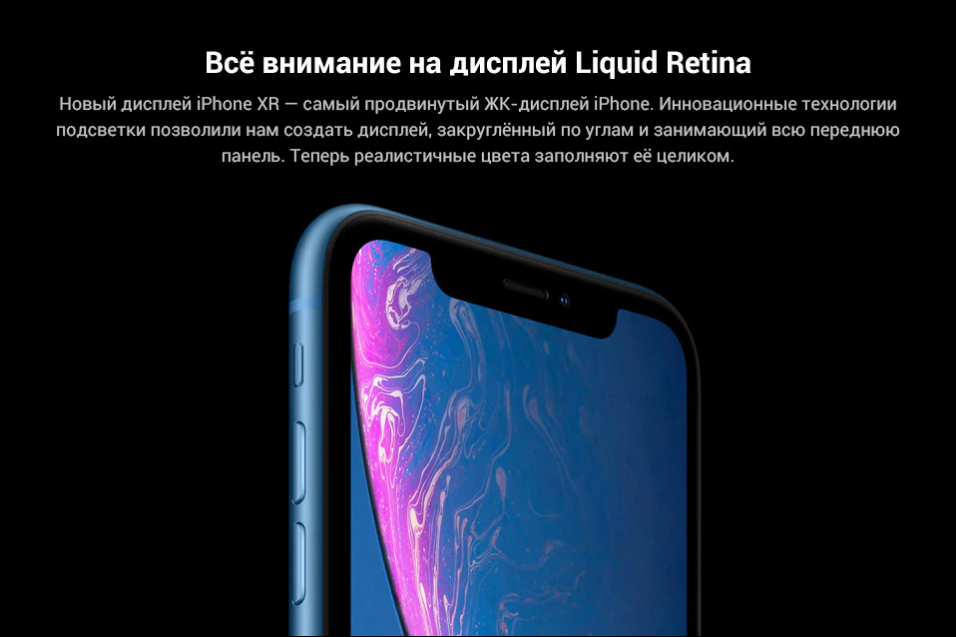 iPhone XR_3.png