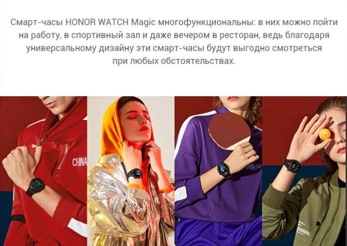 HONOR Watch Magic_7.png