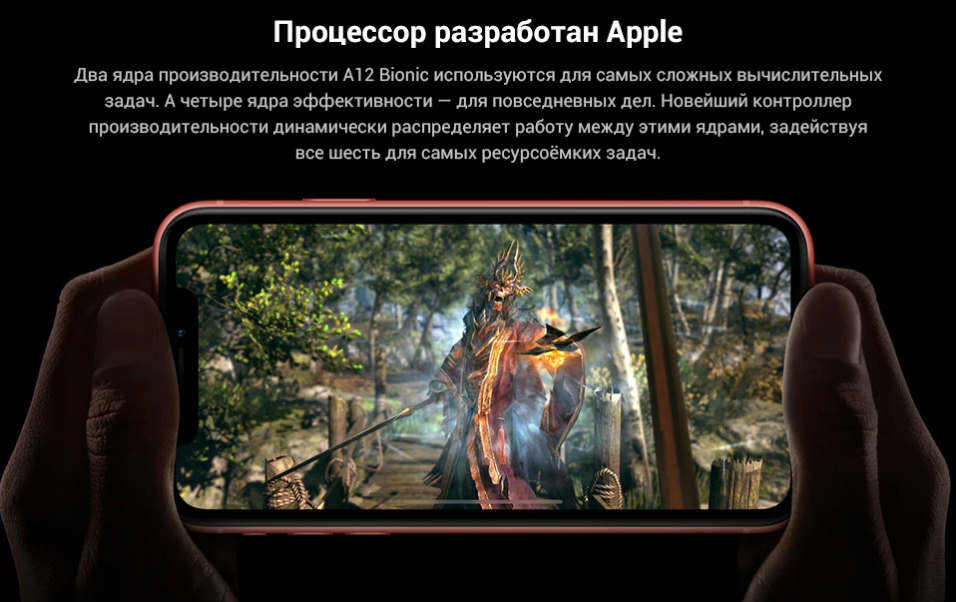 iPhone XR_10.png