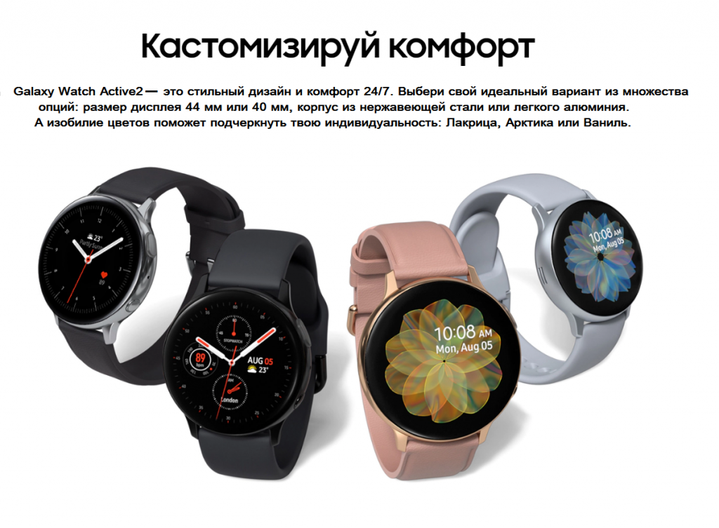 Samsung Galaxy Watch Active 2_2.png