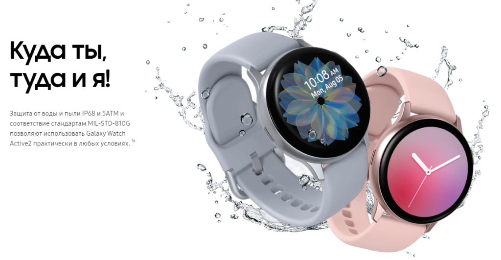 Samsung Galaxy Watch Active 2_10.png
