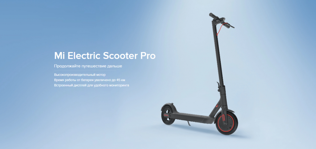 Electric Scooter Pro_1.png