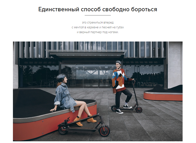 Electric Scooter Pro_6.png