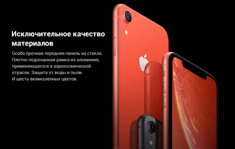 iPhone XR_5.png