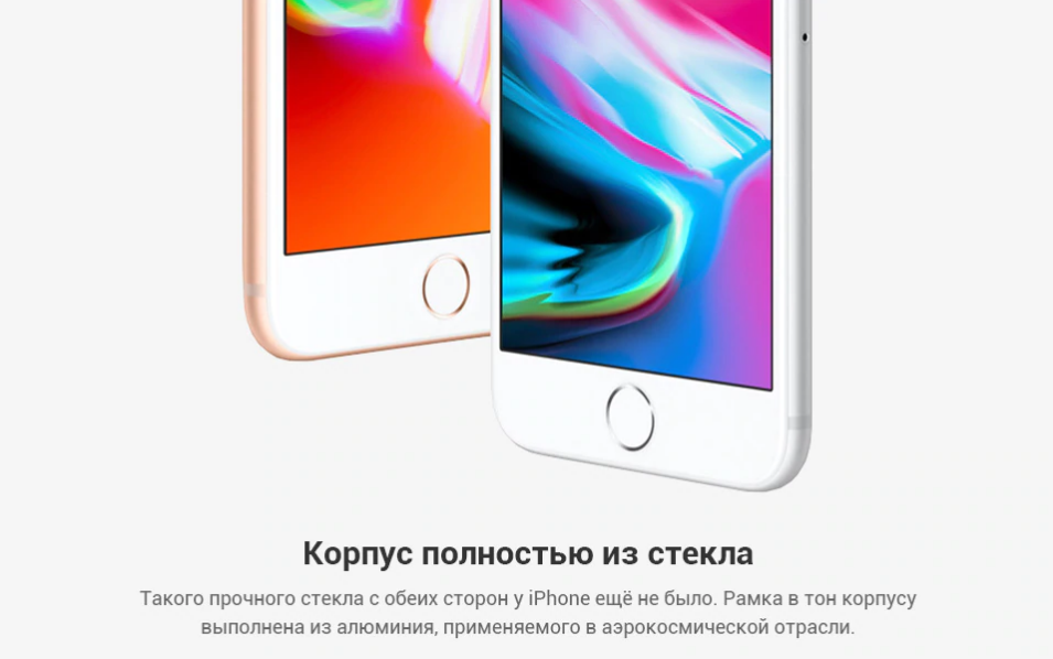 iPhone 8_3.png