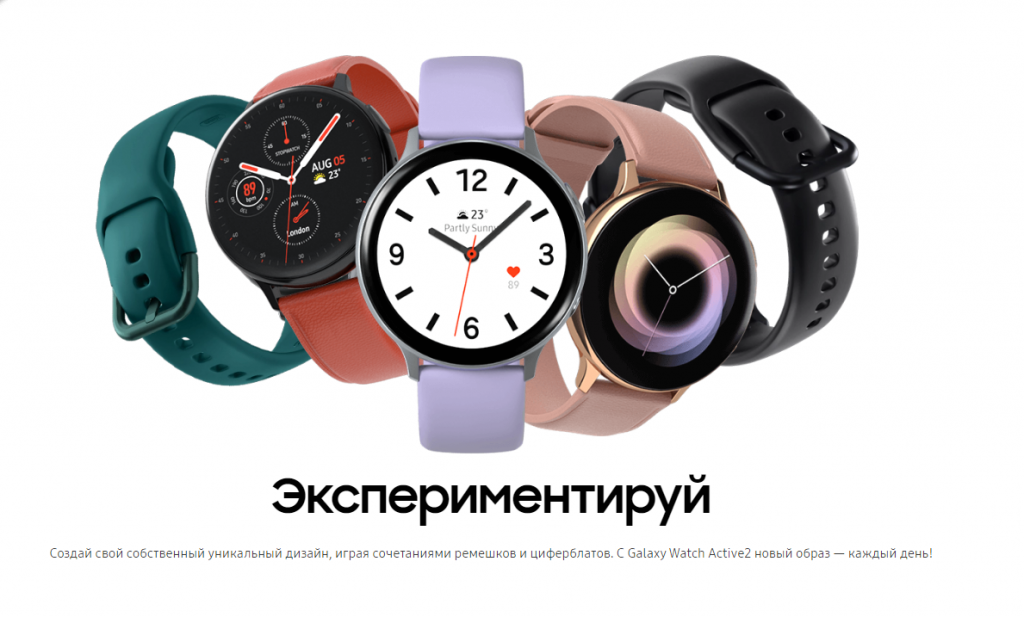 Samsung Galaxy Watch Active 2_5.png
