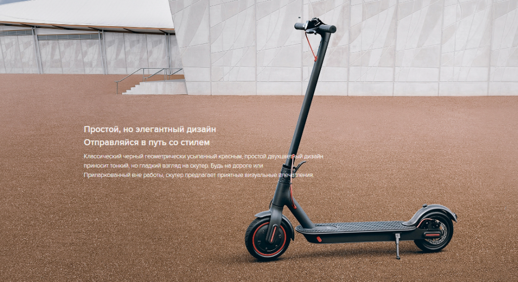Electric Scooter Pro_15.png